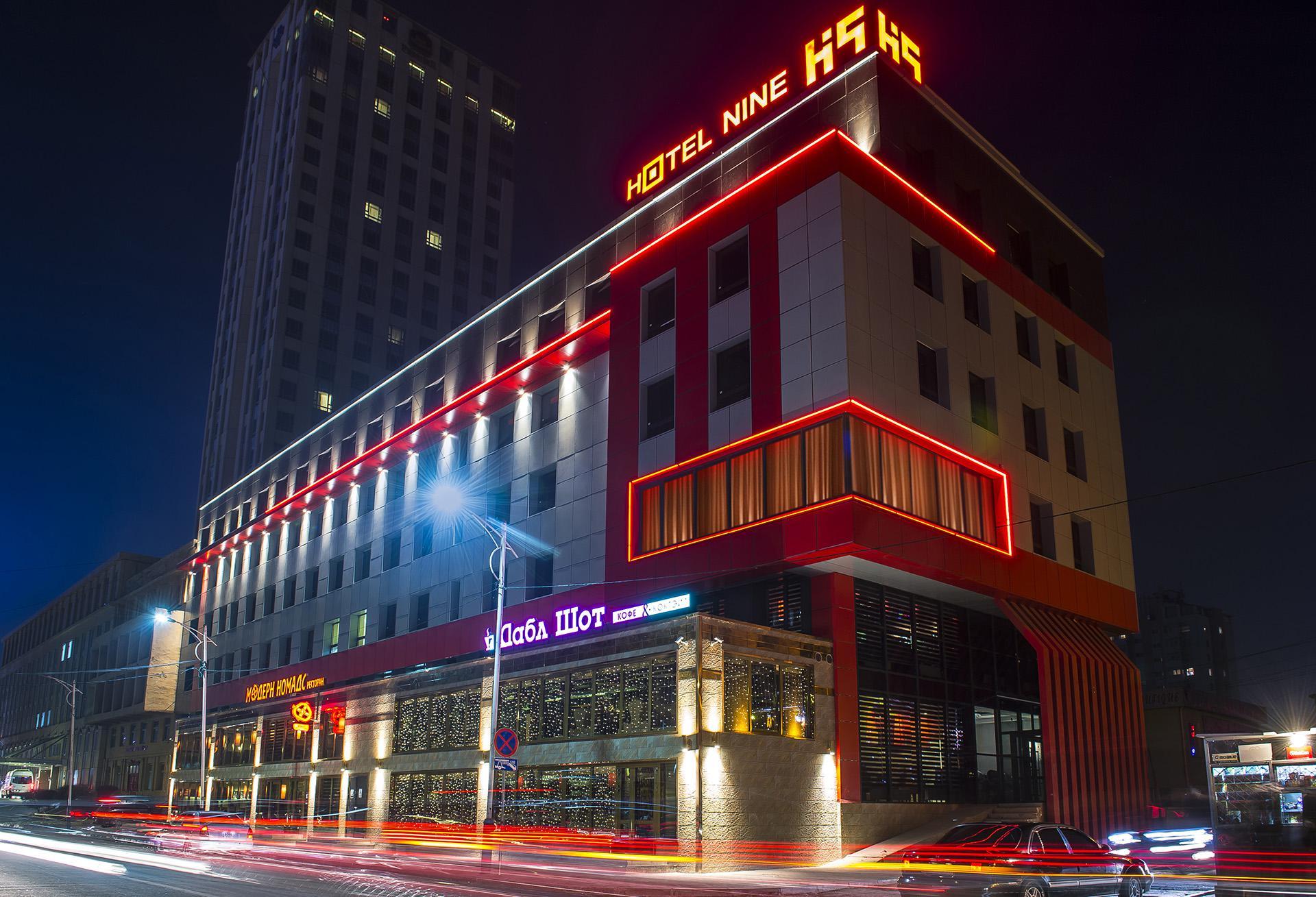 H9 Hotel Nine