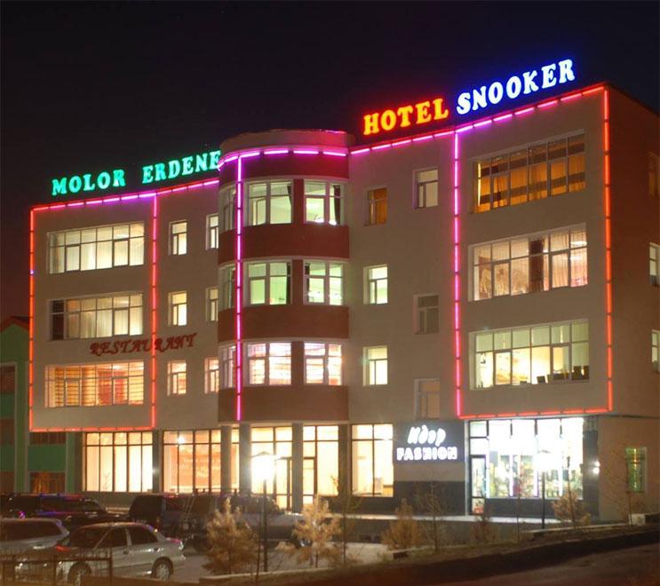 Molor-Erdene Hotel