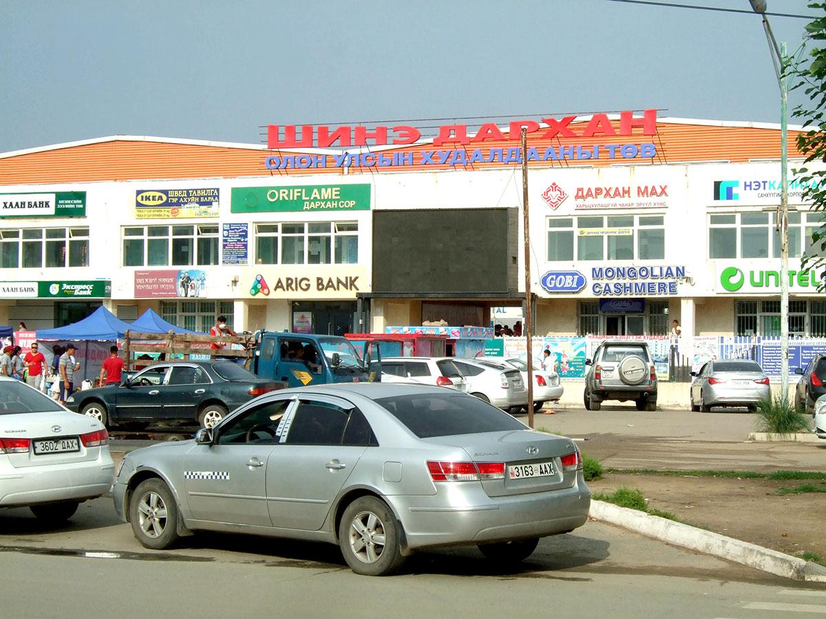 New Darkhan Shopping Center