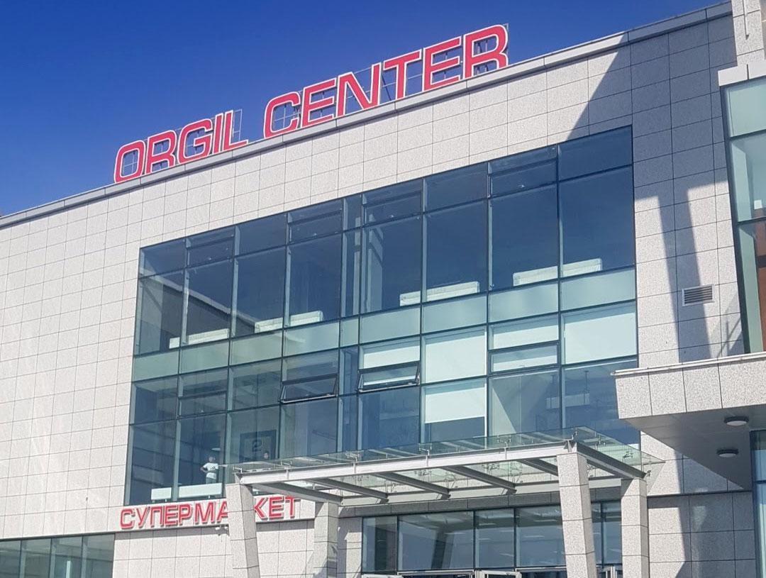 ORGIL CENTER