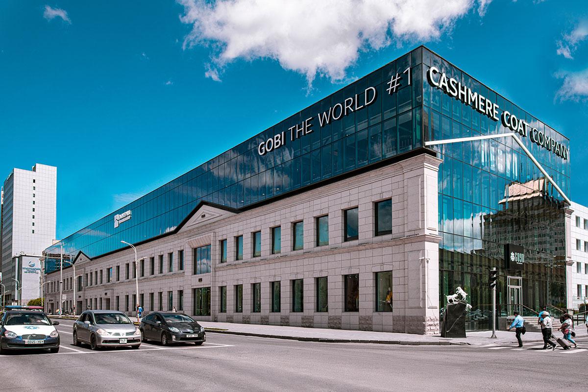 Galleria Ulaanbaatar