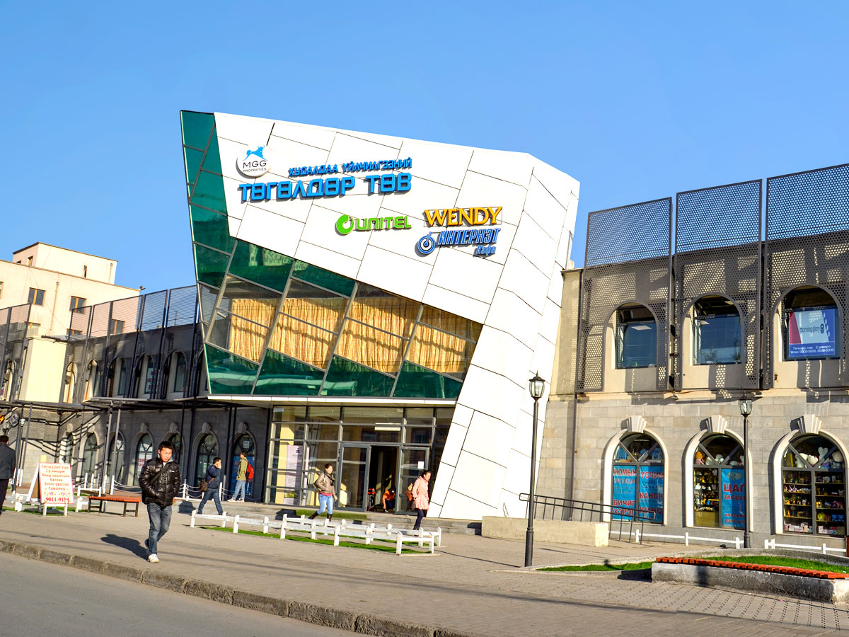 Tuguldur Shopping Center