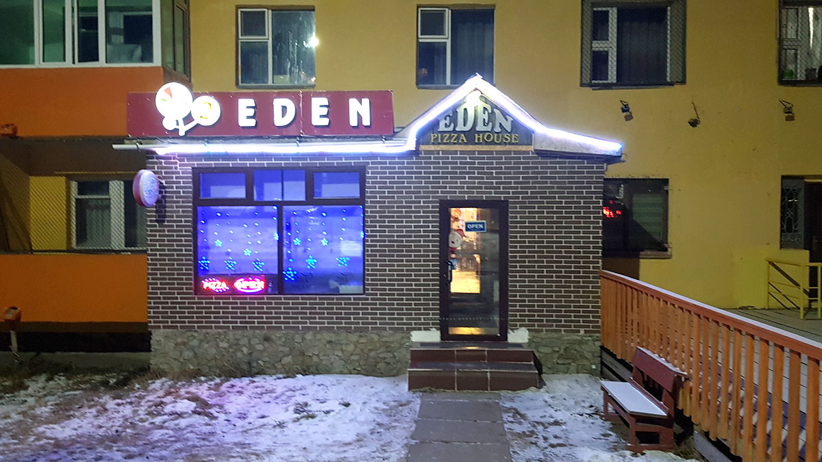 Eden Pizza House