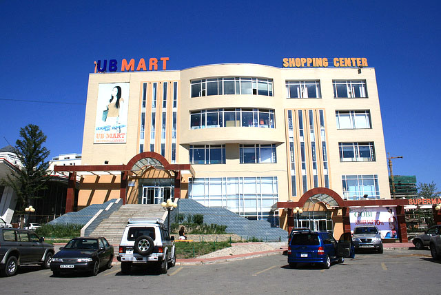 UB Mart Shopping Center