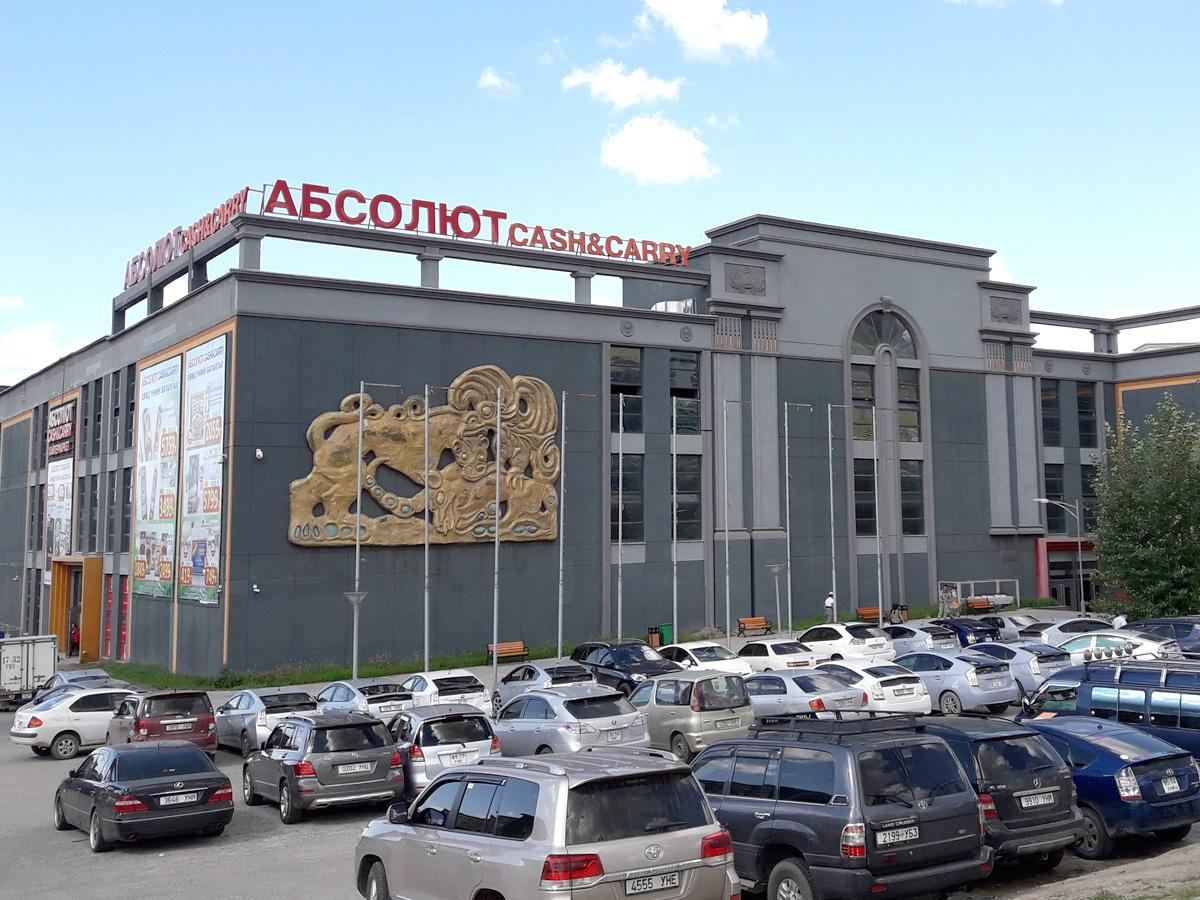 Hunnu Mall
